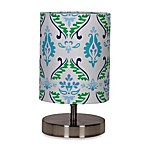 Uplight Damask Print Table Lamp