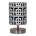 image of Uplight Black And White Key Print Table Lamp