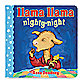 Llama Llama Nighty Night Board Book