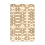 Dayton Rug in Beige/Cream