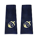 Happy Hanukkah Hand Towel (Set of 2) by Saturday Knight Limited