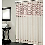 Neo-Fifties Natural Shower Curtain