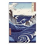 PrintCopia Collection Hiroshige,