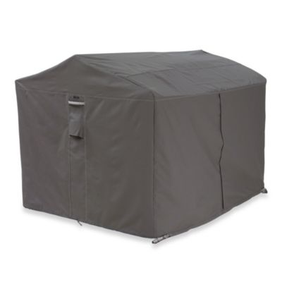 Outdoor Patio Furniture Swing Cover's