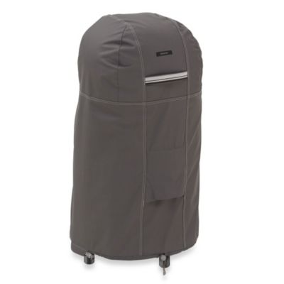 Classic Accessories® Ravenna Round Smoker Cover in Dark Taupe