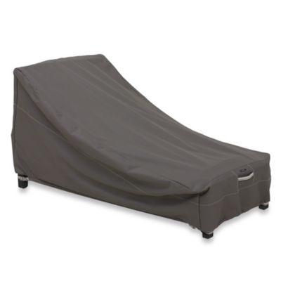 Classic Accessories® Ravenna Large Chaise Cover in Dark Taupe