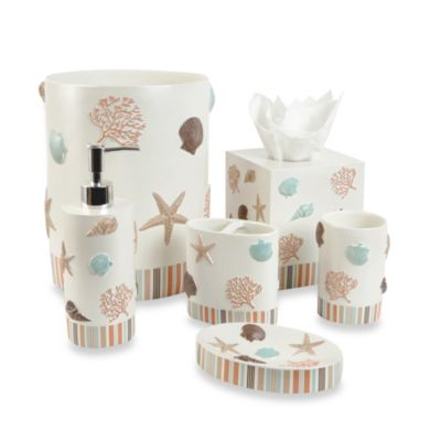 Aruba Boutique Tissue Holder