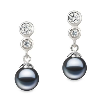 Black Freshwater Cultured 7.0-7.5mm Pearl Earrings