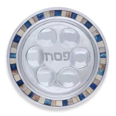 Aluminum Passover Seder Plate with Decorative Inlay
