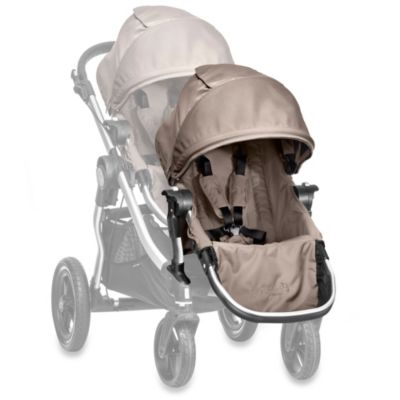 Quartz Stroller Accessories