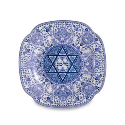 Spode® Judaica 9-Inch Mazel Tov Plate