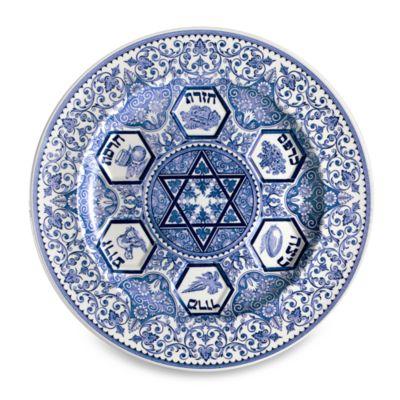 Spode® Judaica 12 1/4-Inch Seder Plate