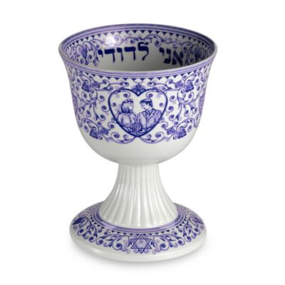 Spode Judaica 6-Inch H Wedding Cup