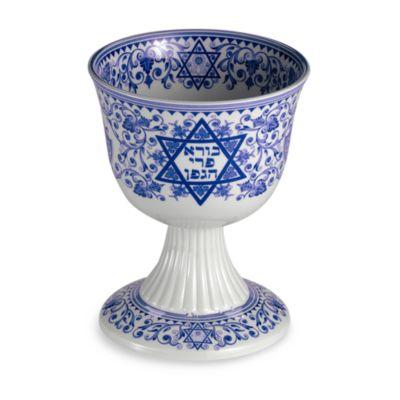 Spode Judaica 6-Inch H Kiddush Cup