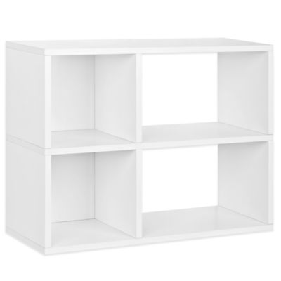 Way Basics 2-Shelf Chelsea Bookcase in White