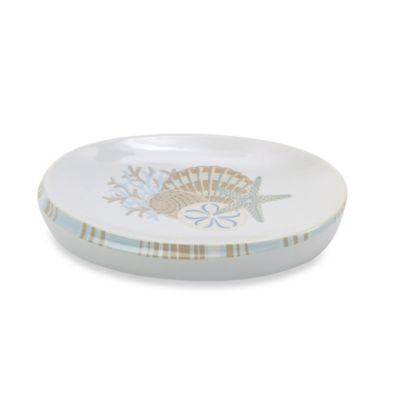 Avanti By the Sea Soap Dish