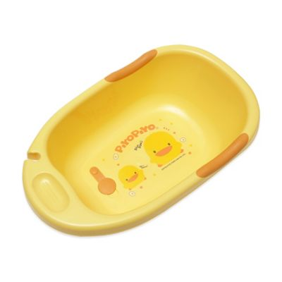 Piyo Piyo® Deluxe Bath Tub in Yellow