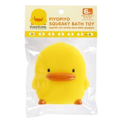 Piyo Piyo® Bath Time Toy Duck