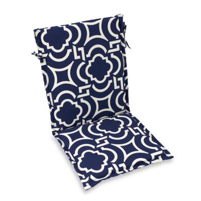Outdoor Sling Back Chair Cushion in Carmody