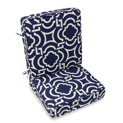 2-Piece Outdoor Deep Seat Cushion in Carmody