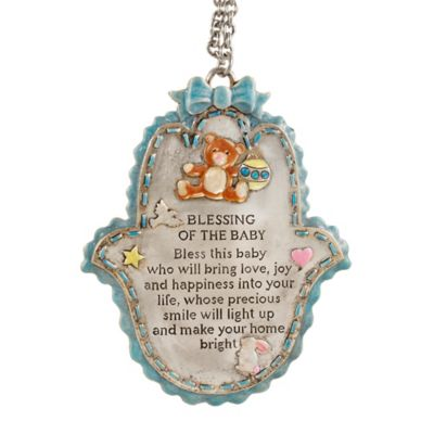 Quest Collection Baby Boy Blessing Hamsa Amulet