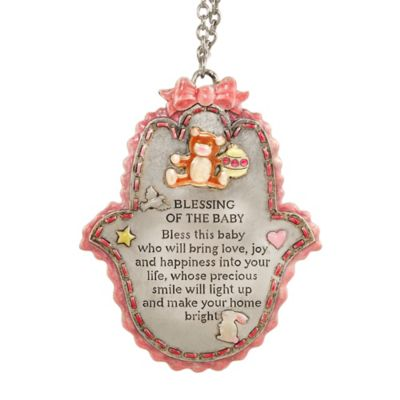 Baby Girl Metal-Wood Giftware