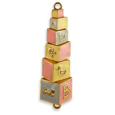 Quest Collection Nursery Blocks Mezuzah
