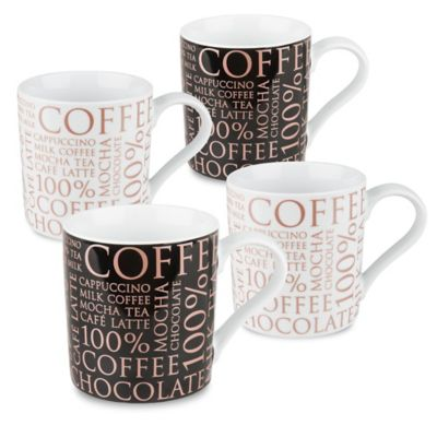 Konitz Coffee Mugs in Black/White (Set of 4)