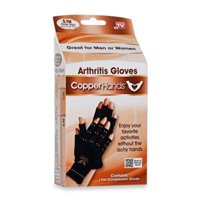 Copper Hands™ Small/Medium Compression Gloves