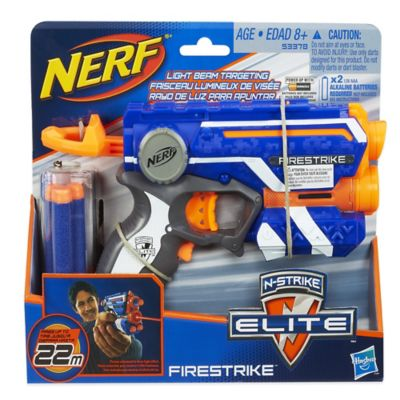 Nerf Outdoor Play