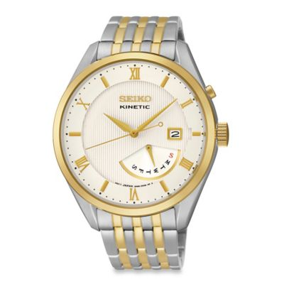Seiko Men's Kinetic Retrograde Watch in Goldtone/Silvertone Stainless Steel
