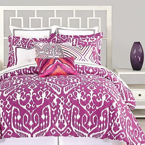 Ikat Comforter Set Bed Bath And Beyond