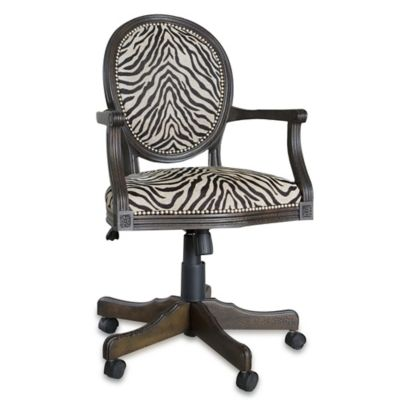 Uttermost Yalena Swivel Desk Chair