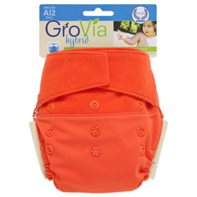 GroVia Cover Shell