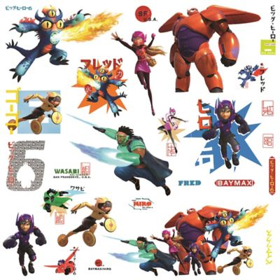 Kids Giant Wall Decals