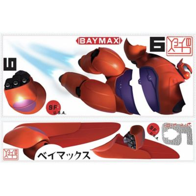 Disney® Big Hero 6 Baymax Peel and Stick Giant Wall Decals
