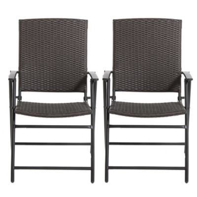 Brushed Wicker Folding Chairs (Set of 2)