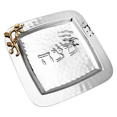 Godinger Leaf Matzah Plate