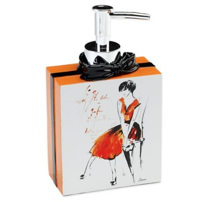 Avanti Couture Girls Lotion Dispenser