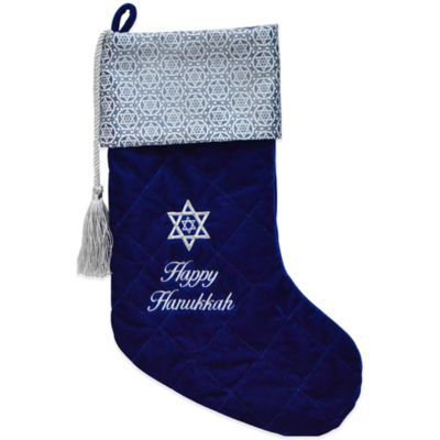Quilted Velvet Embroidered Hanukkah Stocking with 12 Swarovski® Crystals in Blue/White/Silver
