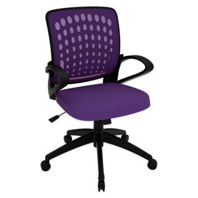 Task Chair in Purple