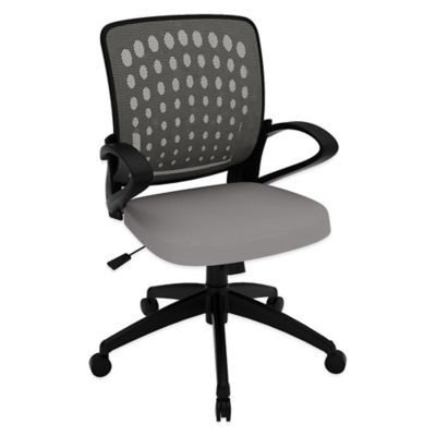 Z-Line Designs Task Chair in Grey