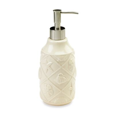 Avanti Shell Trellis Lotion Dispenser in Mineral