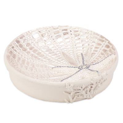 Avanti Sequin Shell Soap Dish in Ivory