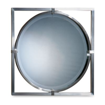Uttermost Kagami Contemporary Mirror
