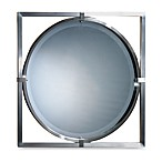 Kagami Contemporary Mirror