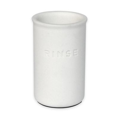 Buy white bath tumbler from bed bath beyond for White bathroom tumbler