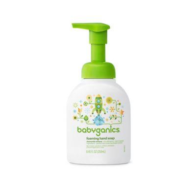 BabyGanics 8.45 oz. Foam Hand Soap Chamomile Verbena
