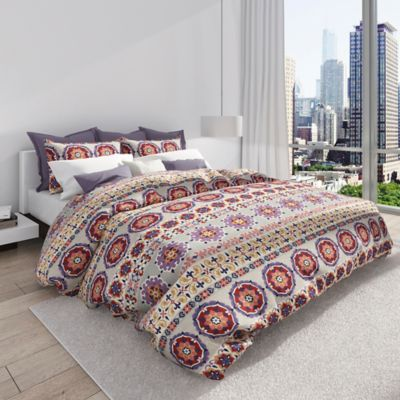 Bliss Full/Queen Duvet Cover