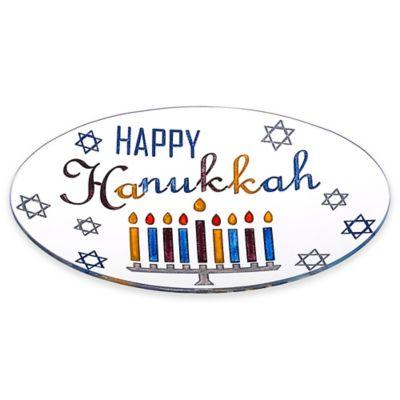 "Classic Touch Oval ""Happy Hanukkah"" Platter"
